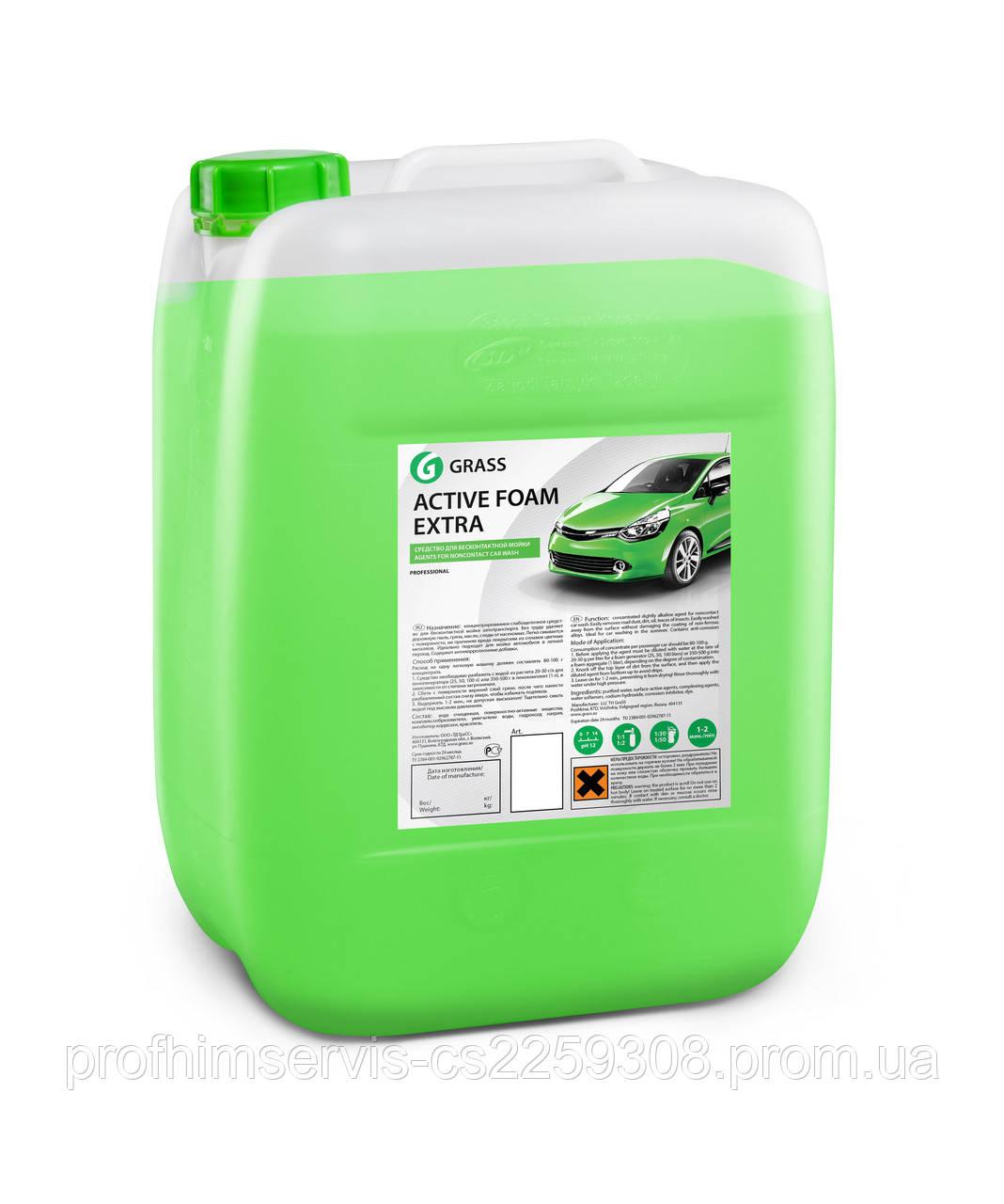 Grass Бесконтактный автошампунь Active Foam Extra 21kg.
