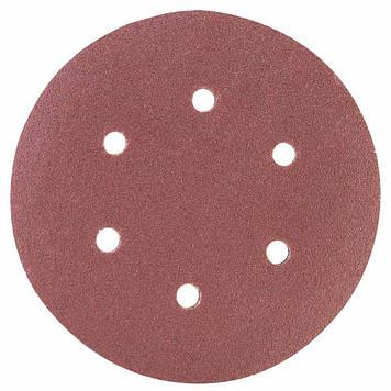 Шлифовальный круг 6 отверстий Ø150 мм P120 (10 шт) Sigma 9122271