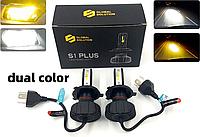 Светодиодные LED Лампы H4 Hi/Lo CSP S1+ 4500Lm 3000/6000K Dual Color