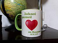 """Чашка """"Любимой крестной"""""""