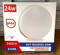 Світильник LED накладної 24W IP44 2150Lm Avaton світлодіодний круглий, фото 1