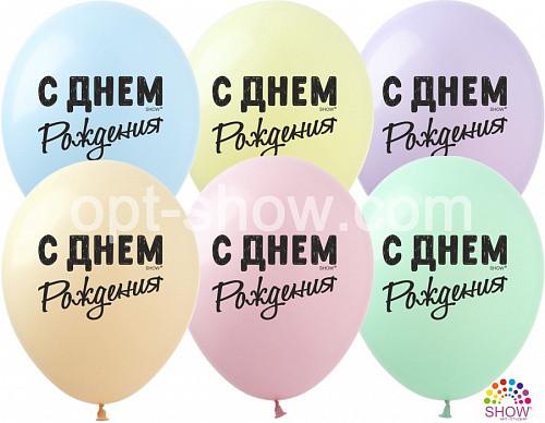 "AS 12"" С Днем Рождения (1 ст.) 100 шт. на макарунах"