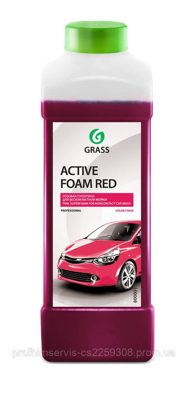 Активная пена «Active Foam Red» 1 л.