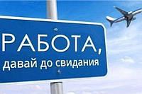 Внимание, отпуск!