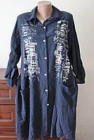 Плаття-рубашка коттон, фото 1