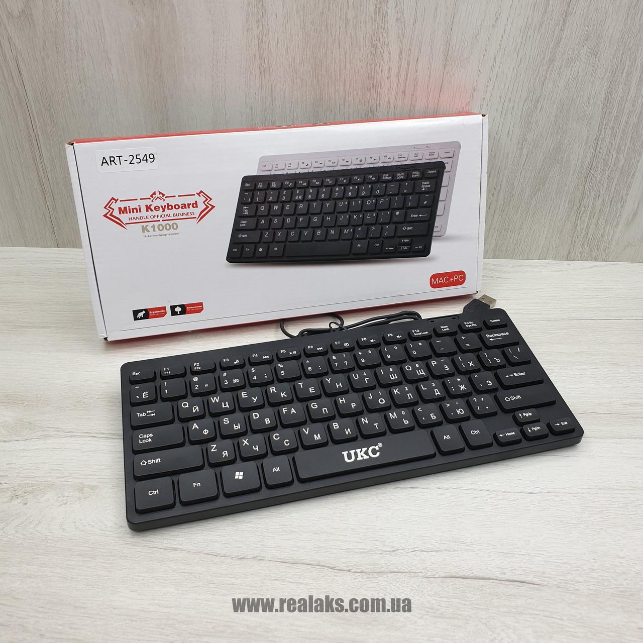 Клавіатура Mini Keybord K1000 (Black)