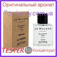Женские духи Jo Malone Blackberry & Bay [Tester Концентрат] 50 ml. Джо Малон Блэкберри Бей (Тестер) 50 мл.