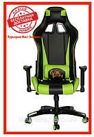 Мягкое кресло Barsky Sportdrive Game Green SD-10