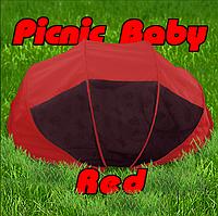 Складная переносная сумка кровать «Picnic baby»  КРАСНЫЙ
