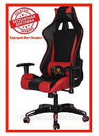 Мягкое кресло Barsky Sportdrive Game - SD-13
