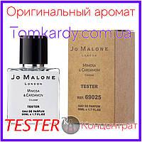 Духи унисекс Jo Malone Mimosa And Cardamom [Tester Концентрат] 50 ml.Джо Малон Мимоза Кардамон (Тестер) 50 мл.