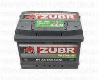 Аккумулятор ZUBR EXIDE Premium ZU65650R (евро) (242х175х175)низкий (Беларусь) 12v, 65Ah (650A)