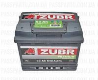 Аккумулятор ZUBR EXIDE Premium ZU63640R (Евро) (242х175х190) (Беларусь) 12v, 63Ah (640A)