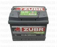 Аккумулятор ZUBR EXIDE Premium ZU63640L (стандарт) (242х175х190) (Беларусь) 12v, 63Ah (640A)