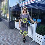 Платье летнее женское трикотажное с карманами Пл 191-2., фото 5
