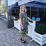 Платье летнее женское трикотажное с карманами Пл 191-2., фото 3