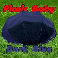 Складная переносная сумка кровать «Picnic baby»  СИНИЙ