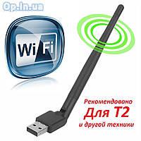 Usb Wifi адаптер rt5370 3dB для Т2, ПК, ТВ приставок / вай фай антенна / wi fi приемник / юсб свисток