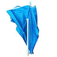 Пляжний зонт 250 см з ультрафіолетовим покриттям Boston 4 крапля Синій + ПОДАРУНОК: Тримач для телефону L-301