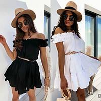 Женское летнее короткое белое платье черное с рюшем поясом с открытыми плечами 42-46 софт стильное молодежное
