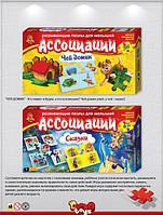 """Игра - пазлы в коробках """"Ассоциации"""" в ассортименте Danko-Toys Украина"""