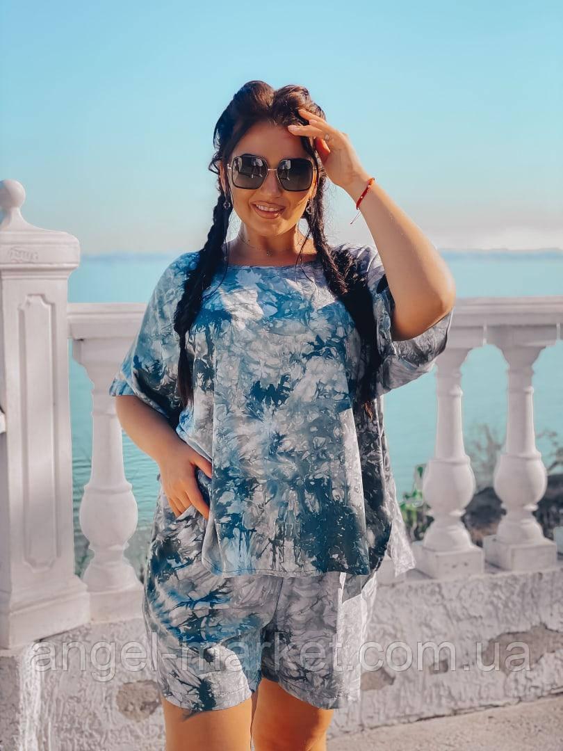 Женский костюм летний футболка+шорты Батал Новинка 2020