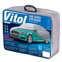 Тент автомобильный L серый с подкладкой PEVA+PP Cotton/482х178х119 с кармагами для зеркал