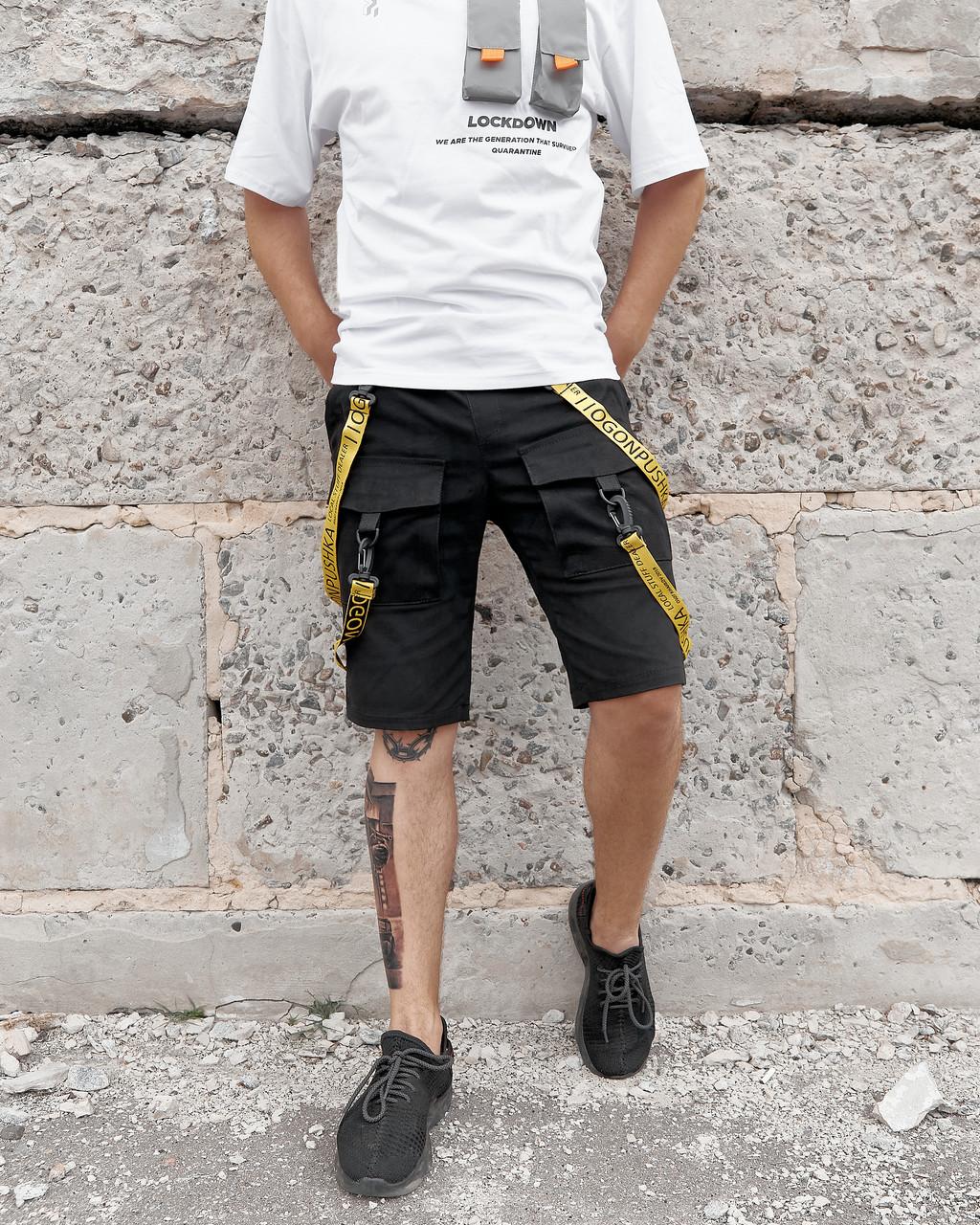 Шорты карго мужские Scarstrope черные с черно желтыми ремнями