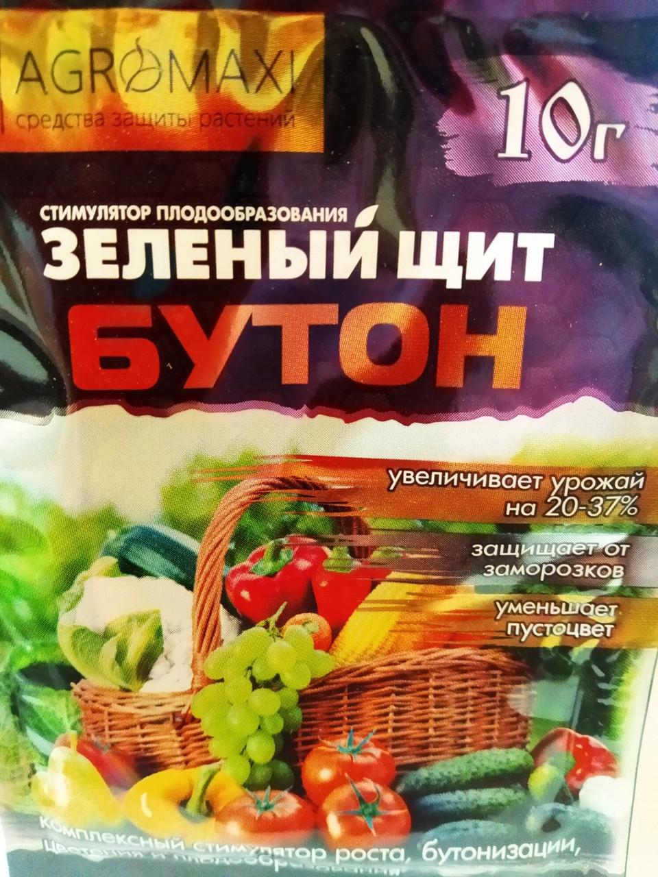 Стимулятор плодообразования Зеленый Щит Бутон 10 г на 10 литров воды Агромакси, Украина
