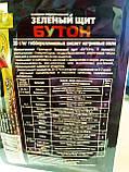 Стимулятор плодообразования Зеленый Щит Бутон 10 г на 10 литров воды Агромакси, Украина, фото 2