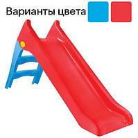 Горка детская пластиковая Mochtoys 140 см спуск для детей