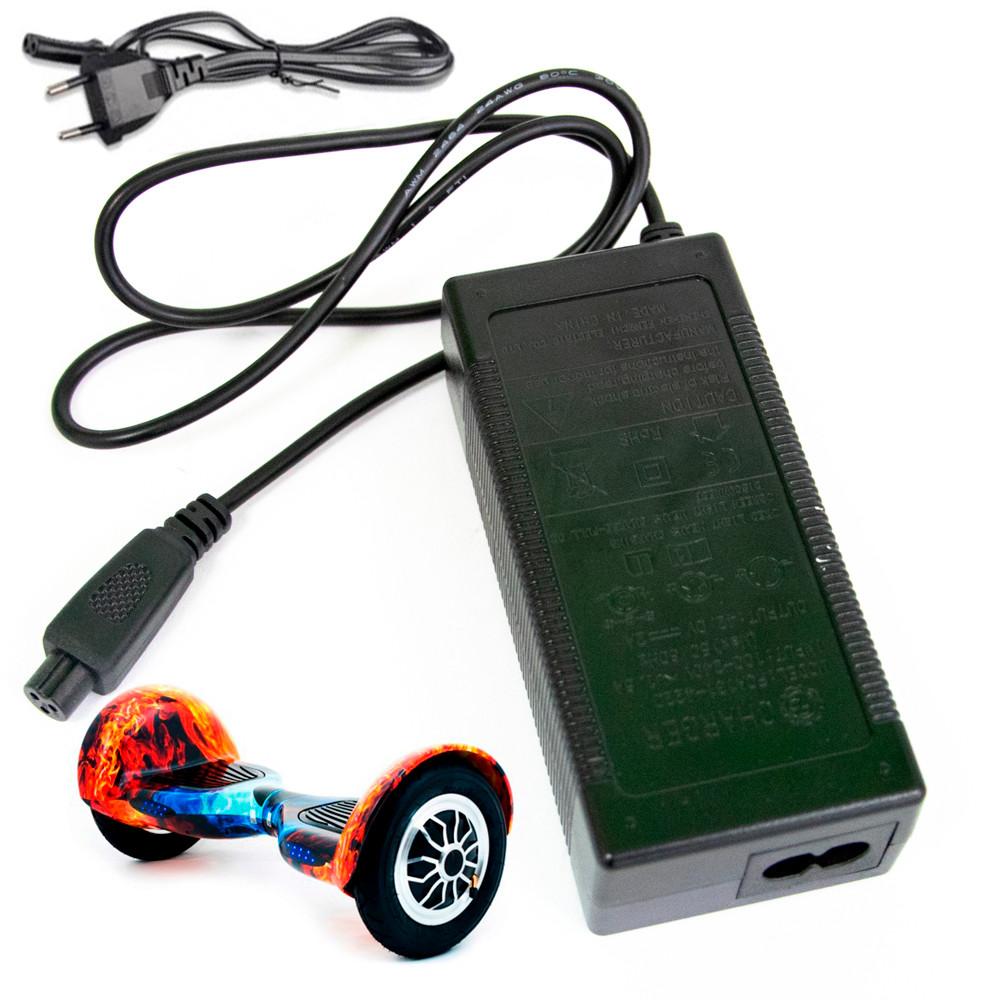 Адаптер для зарядки гирборда і гироскутера (зарядка), 42V - 2A, зарядний пристрій на гироскутер