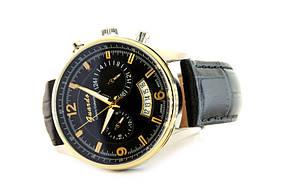Мужские часы Guardo S01394А Сталь + ПОДАРОК: Настенный Фонарик с регулятором BL-8772A, фото 3