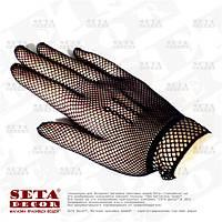 Перчатки стрейч-сетка черные короткие