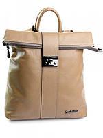 Женский кожаный рюкзак 0379.218 Biscuit купить женский кожаный рюкзак недорого Одесса 7 км