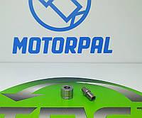 Клапан нагнетательный секции 60042-68 (ЕВРО 2)  Motorpal Китай