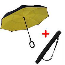 Зонт зворотного складання Up-brella Жовтий (2d-101)