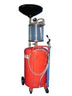 Установка для вакуумного отбора масла с колбой и воронкой B8010KVS