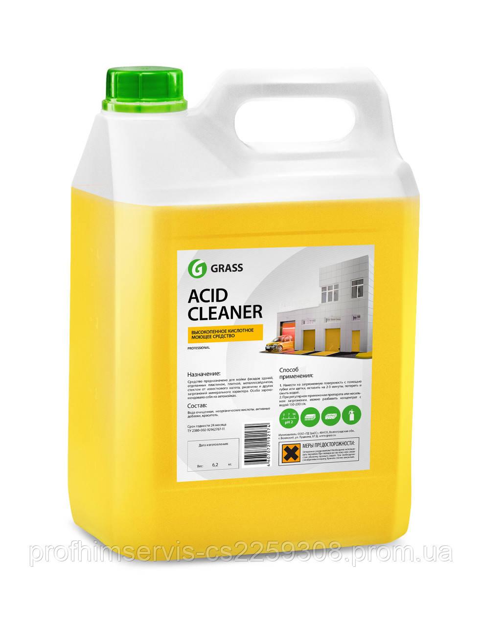 Grass ACID CLEANER Средство для мойки фасадов, пластика, кафеля, керамогранита 5,9 кг.
