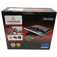 Электрогриль прижимной Crownberg CB-1067 BBQ Grill