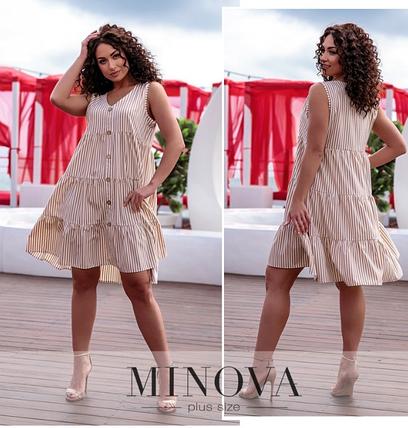 Лёгкое и удобное платье А-силуэта цвет бежевая полоска Размеры:  50-52. 54-56, 58-60, фото 2