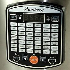 Мультиварка Rainberg RB-6208, 42 программы, 6л (1000 W)  + ПОДАРОК: Настенный Фонарик с регулятором BL-8772A, фото 2