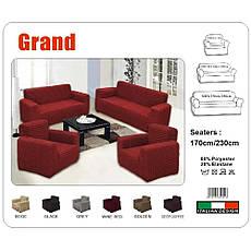 Накидка для дивана Grand 170*230 Бордовая, фото 3