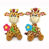 Мягкая игрушка Жираф музыкальный с цветком 23 см