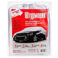Тент - ЧЕХОЛ на авто M серый Polyester 432х165х119 к.з