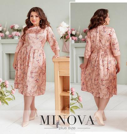 Шелковое платье батал цвет розовый Размеры: 50-52. 54-56. 58-60. 62-64, фото 2
