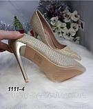 Модні золоті туфлі човники,класичні в наявності, фото 2