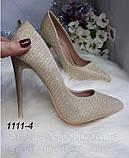 Модні золоті туфлі човники,класичні в наявності, фото 4