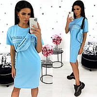 Модное стильное женское платье+сумка, красивое летнее женское платье+сумка