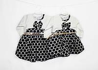 Платье детское для девочки + болеро. Cancus 1003, фото 1